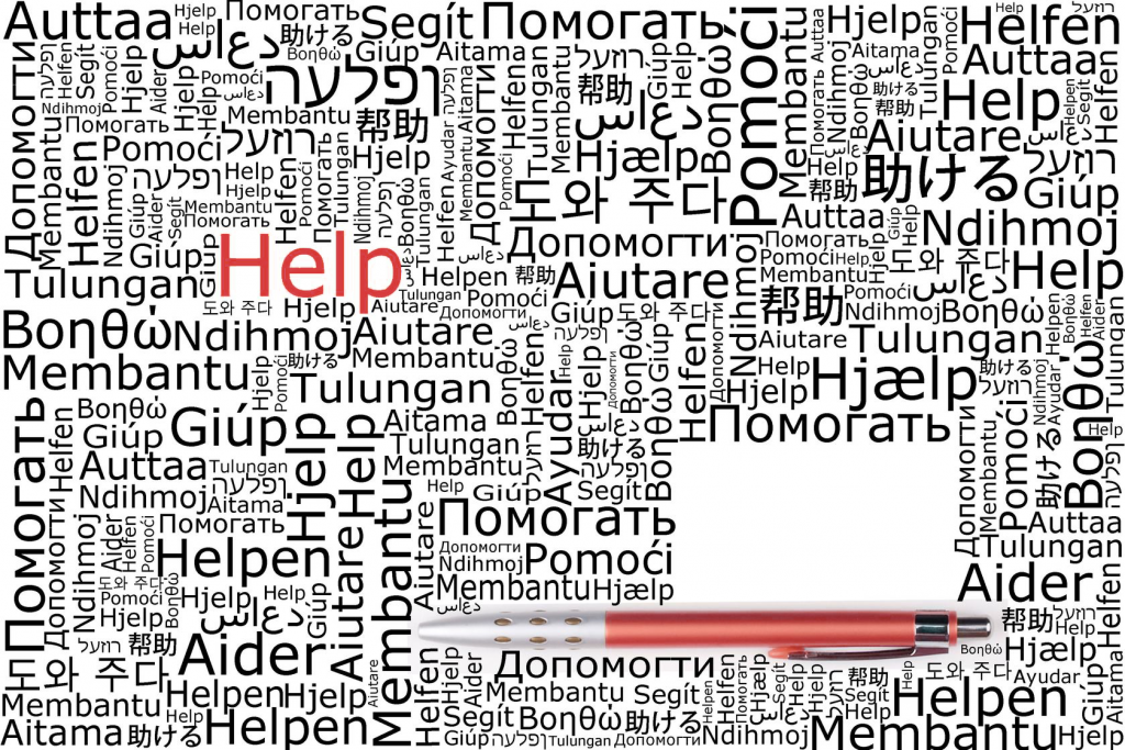 iluminis hilft bei allen Arten von Übersetzungen